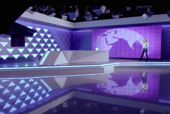 TV AHORA News